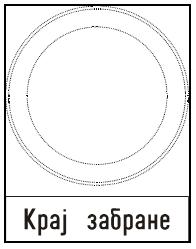 DOPUNSKA TABLA
