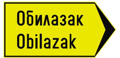 """ZNAK """"OBILAZAK"""""""